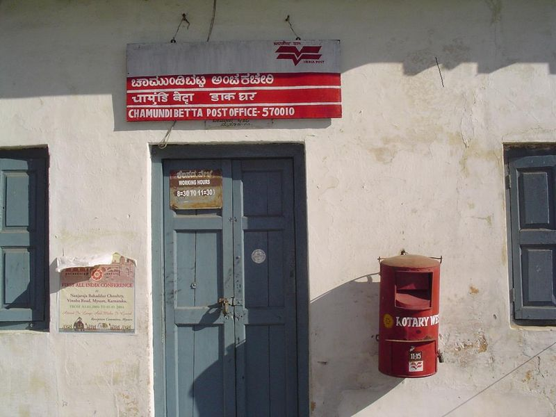 Indian post office at the top of Chamundi Hill, Mysore. Indian post offices will begin offering MoneyGram services.