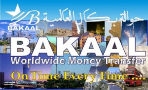 Bakaal Worldwide