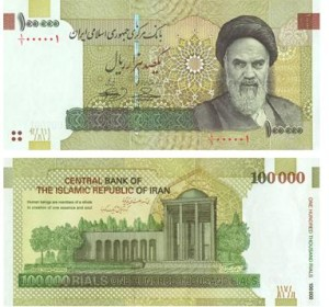 Iranian Riyal Bill