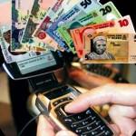 Ghana Money Transfer